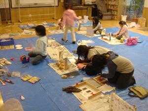 子どもの造形教室 アートフィールド