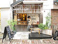 サンセットコーヒー【カフェ】